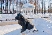 image of perm  - sculpture of dog in a winter park city Perm Russia - JPG