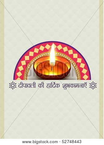 beautiful vector diwali ki hardik shubhkamnaye (translation: diwali good wishes) festival illustration
