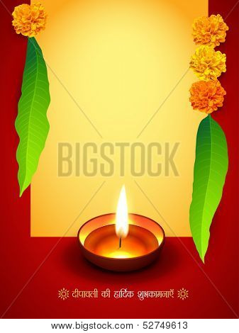 vector diwali ki hardik shubhkamnaye (translation: diwali good wishes) seasonal background design