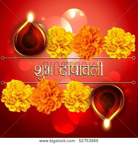 vector shubh diwali (translation: happy diwali) text and diya illustration