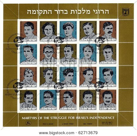 Martyrs Of The Struggle For Independence Of Israel