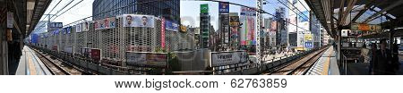 Tokyo Metro Panorama