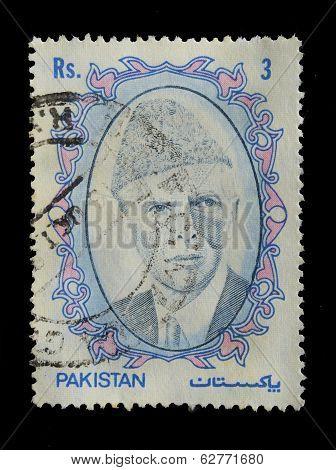 Pakistan Postage Stamp