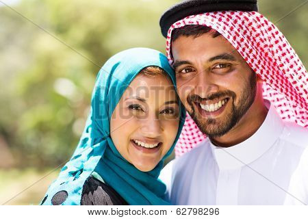 close up portrait of beautiful middle eastern couple