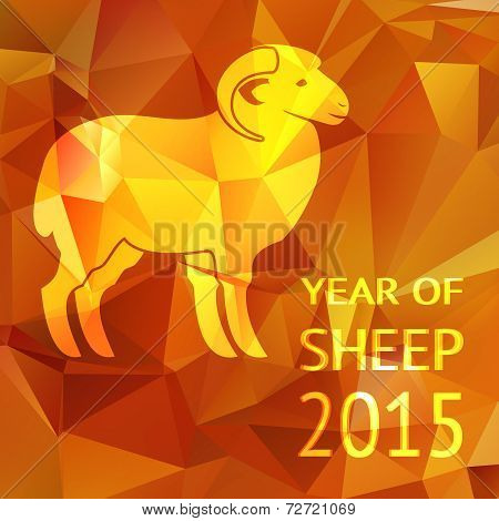 Year of the Sheep 2015 poster or card
