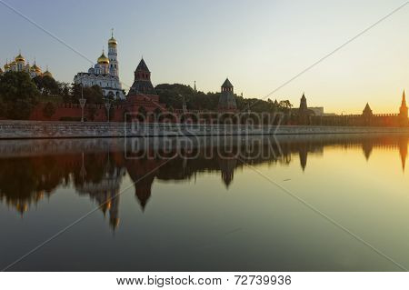 View To Kremlin And Moscow River Quay At The Sunrise