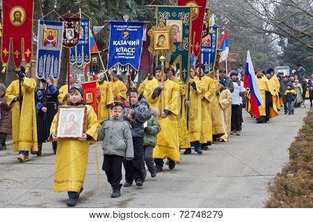 Religious Procession.
