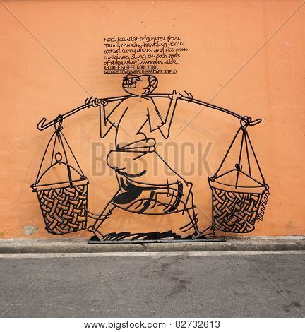 Malaysia, Penang, Georgetown - Circa Jul 2014: An Artistic Sign, Made Of Formed Metal, Explains An I