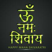 stock photo of om  - illustration of Stylish shiny text Om Namaha Shivaya for Happy Shivaratri in gray background - JPG