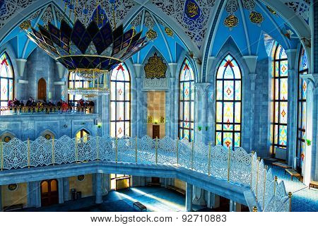 Interiors Of Famous Qol Sharif Mosque In Kazan, Russia