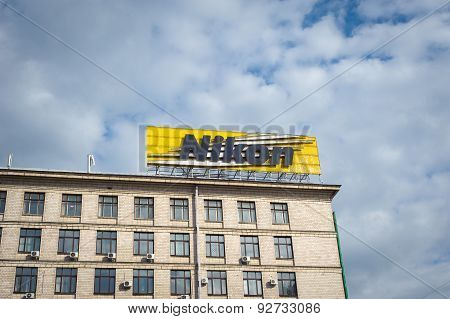 Kyiv, Ukraine - May 16, 2015: Nikon Office Centre In Kyiv, Ukraine