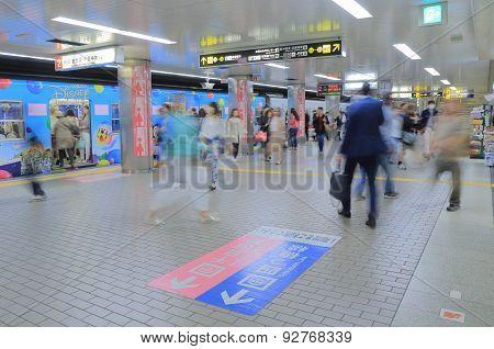 Subway Commuters Osaka Japan