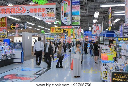 Japanese electrical appliances shop