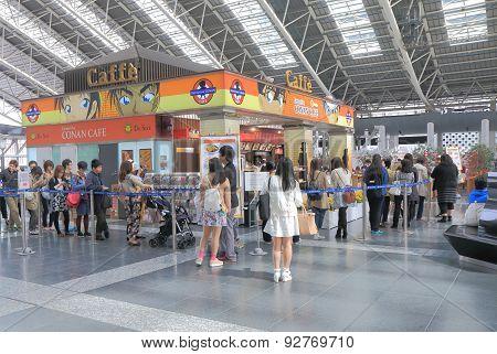 Famous cafe Osaka Japan