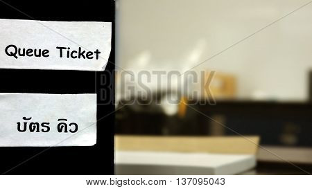 Queue Ticket black box Customer Service use in office background blur
