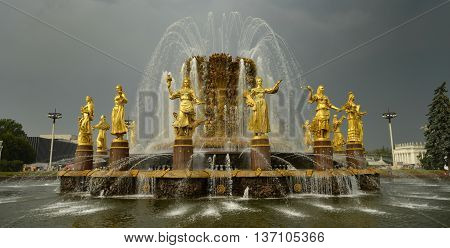The famous Golden fountain of