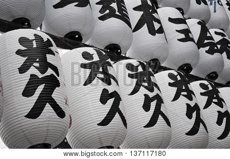 ASAKUSA, JAPAN - APRIL 24:Japanese white lanterns outside Senso-ji temple Buddhist temple located in Asakusa, Tokyo, Japan. on April 24, 2016