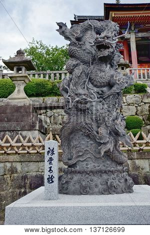 Stone dragon sculpture of Kiyomizu Temple, Kyoto, Japan