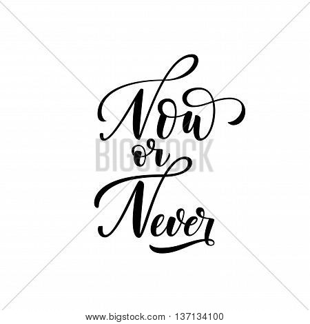 Now or never phrase. Hand drawn motivational quote. Ink illustration. Modern brush calligraphy. Isolated on white background.
