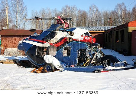 Aircraft - The remains of the crashed helicopter in the abandoned territory.