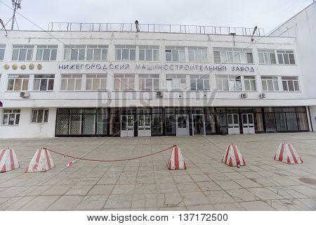 Nizhny Novgorod Russia. - April 10.2016. Nizhny Novgorod Machine Building Plant on the street 50 years of Victory