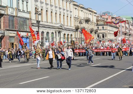 St. Petersburg, Russia - 9 May, People with communist symbols, 9 May, 2016. Memory Action