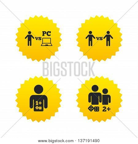 Gamer icons. Board and PC games players signs. Player vs PC symbol. Yellow stars labels with flat icons. Vector
