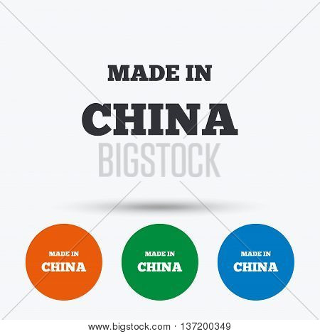 Made in China icon. Export production symbol. Product created in China sign. Round circle buttons with icon. Vector