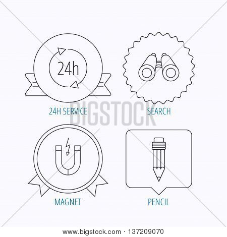 24h service, pencil and magnet icons. Search linear sign. Award medal, star label and speech bubble designs. Vector