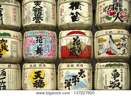 TOKYO-JAPAN, 19 June 2016:  Sake barrel offered every year to enshrined deities to stating their humble gratitude and pray to maintaining this traditional japanese culture in Tokyo, Japan.