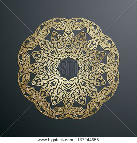 Abstract golden microchip pattern isolated on dark background, mandala template with connecting dots and lines, connection structure. Digital scientific vector.
