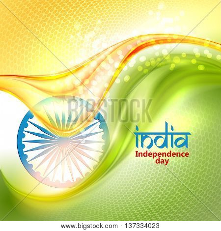Indian Independence Day concept colorful background with Ashoka wheel. Vector Illustration. Flag colors India theme for Republic day.