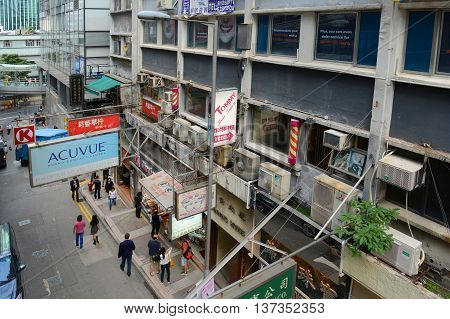 HONG KONG - NOV 9: Cochrane Road from Central Mid-Levels Escalator on Nov 9, 2015 in Hong Kong. Central Mid-Levels Escalator is the longest outdoor covered escalator system in the world.