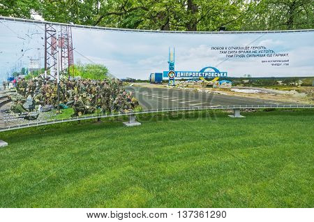 Dnepropetrovsk Ukraine - May 19 2016: Open air museum dedicated to war in the Donbass. Panoramic image of the museum war in Donbas