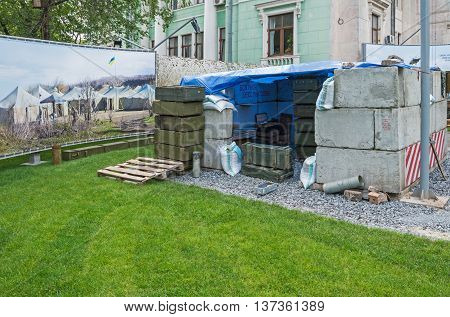 Dnepropetrovsk Ukraine - May 19 2016: Open air museum dedicated to war in the Donbass. Realistic layout checkpoint Ukrainian armed forces