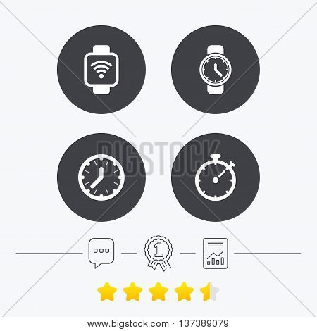Smart watch wi-fi icons. Mechanical clock time, Stopwatch timer symbols. Wrist digital watch sign. Chat, award medal and report linear icons. Star vote ranking. Vector