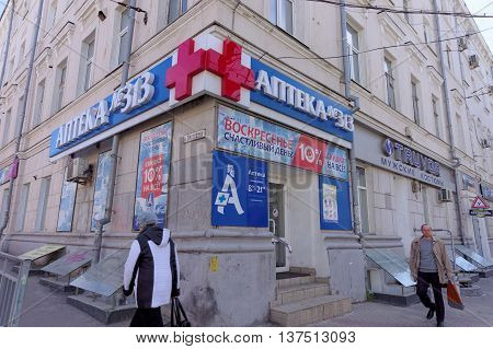 Nizhny Novgorod Russia. - April 18.2016. Pharmacy 313 at the intersection of Barbarous and Piskunov