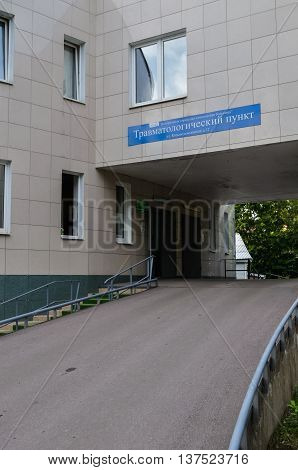 VELIKY NOVGOROD RUSSIA - JUNE 22 2016. Facade of the traumatology emergency station building with a ramp for wheelchairs