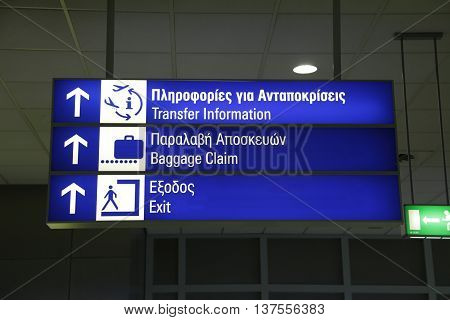 Greek Terminal Info Board