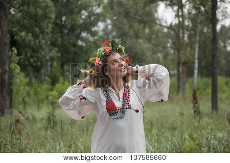 Young Beautiful Girl In The Belarusian Traditional Dress With A Wreath