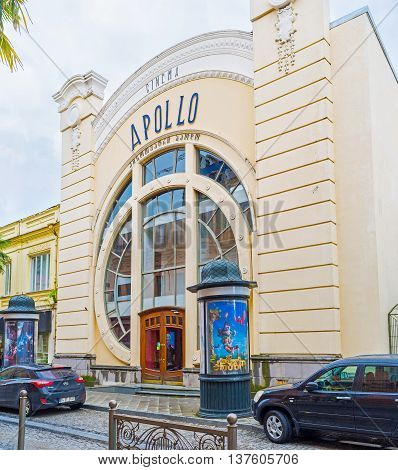 BATUMI GEORGIA - MAY 24 2016: The facade of Apollo Cinema building with large circle windows located next to the Europe Square on May 24 in Batumi.