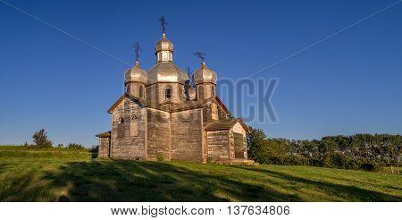 Old abandoned Ukrainian Orthodox church on the prairies.