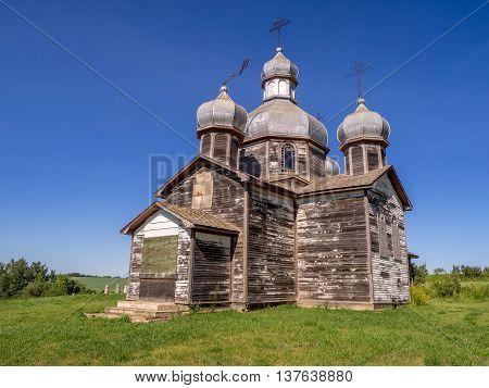 Abandoned and old Ukrainian Orthodox church on the prairies.