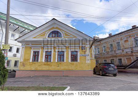 Nizhny Novgorod Russia. - April 22.2016. Residential stone-storey house the street Ilyinskaya 42