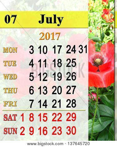 calendar for July 2017 with ribbon of red poppies. Calendar for mass printing