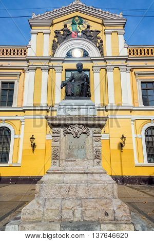A yellow historic building in Santiago Chile