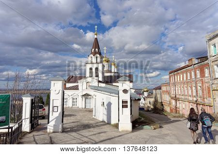 Nizhny Novgorod, Russia. - April 22.2016. Church Of Elijah The Prophet On The Street Elias 9.