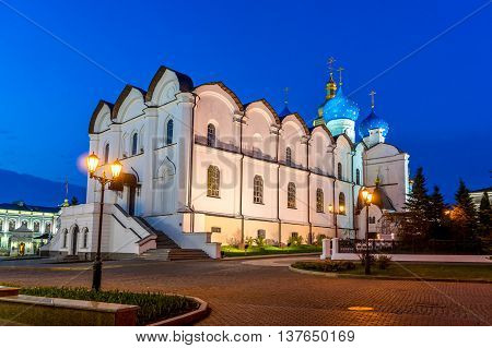 Cathedral of the Annunciation (Kazan) at sunset