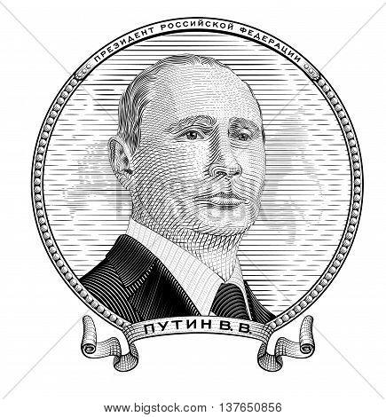 Portrait of Russian President Vladimir Putin in a scratchboard style