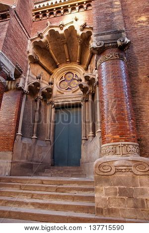 Portal Of Church Near Hospital De Sant Pau In Barcelona